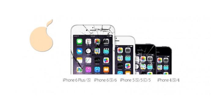 Замена стекла iPhone 6 5 4 (всех поколений)