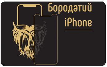 data/slider/bearded-iphone-black.png